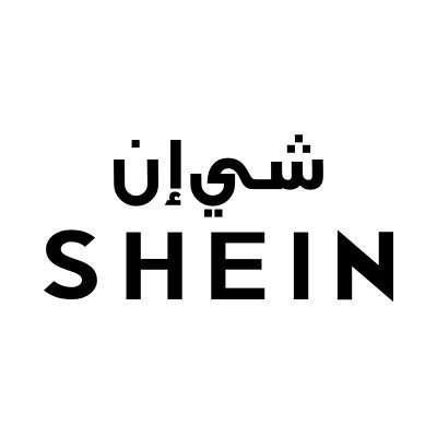 موقع شي ان Shein