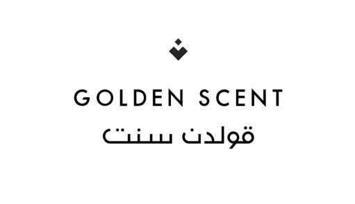 موقع قولدن سنت Golden Scent